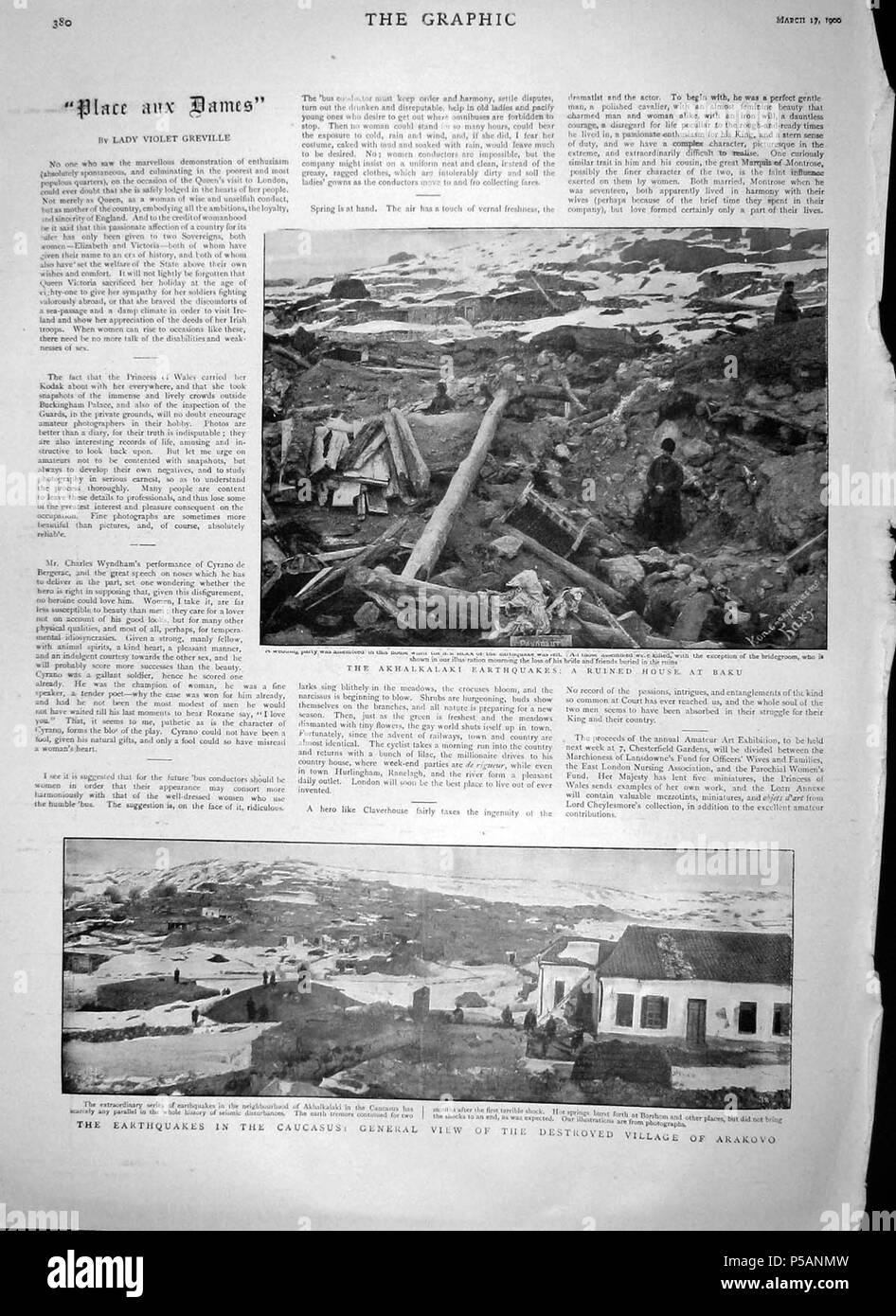 N Prints Stockfotos & N Prints Bilder - Alamy