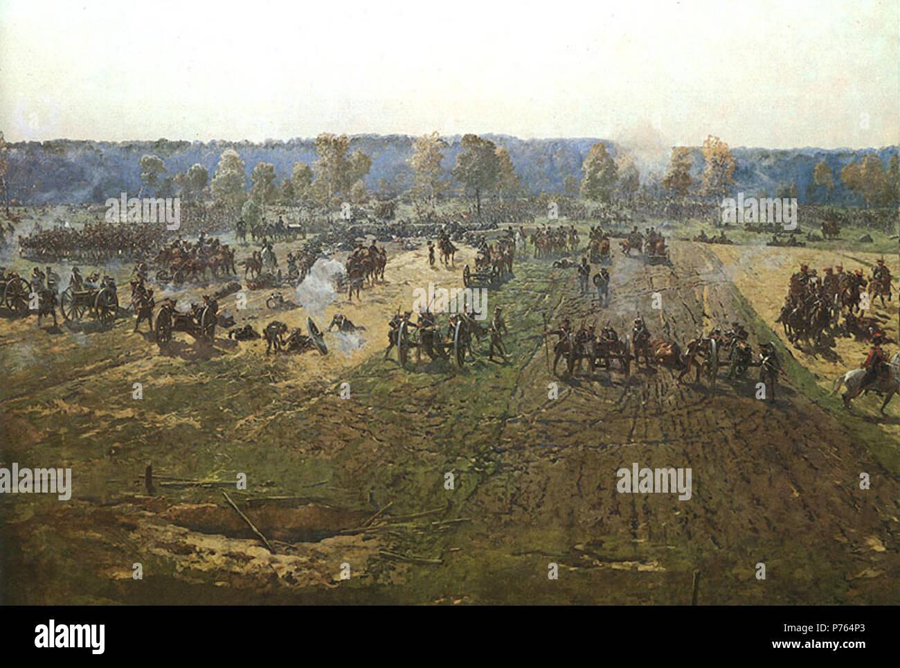 En: Bagration flèches, Detail von seinem Panoramablick auf die Malerei der Borodino Schlacht (1912). 1912 203 Roubaud Erweiterungsperspektive berücksichtigt wird Französisch Stockbild