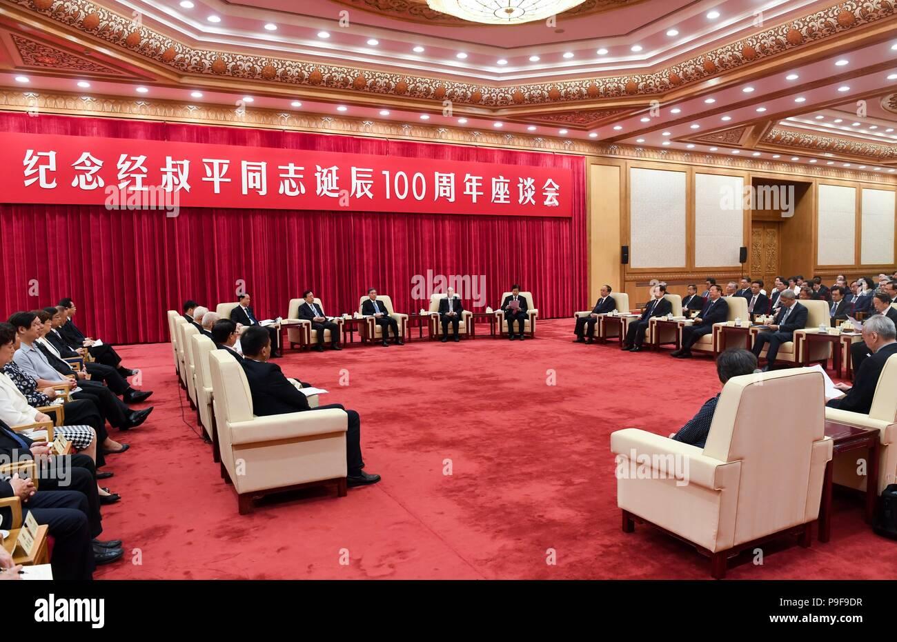 180718 Peking 18 Juli 2018 Xinhua Ein Symposium Zum 100