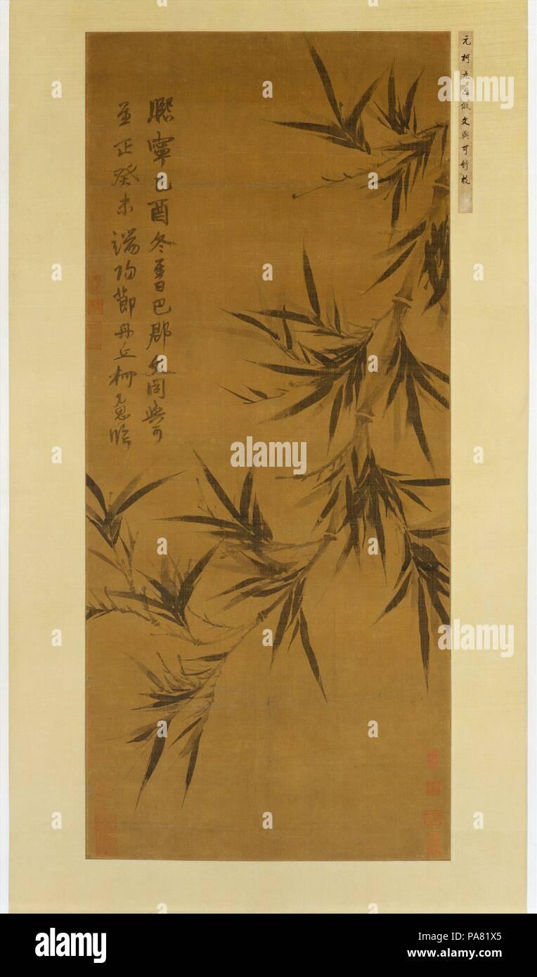 Bambus Nach Wen Tong Artist Ke Jiusi Chinesisch 1290 1343