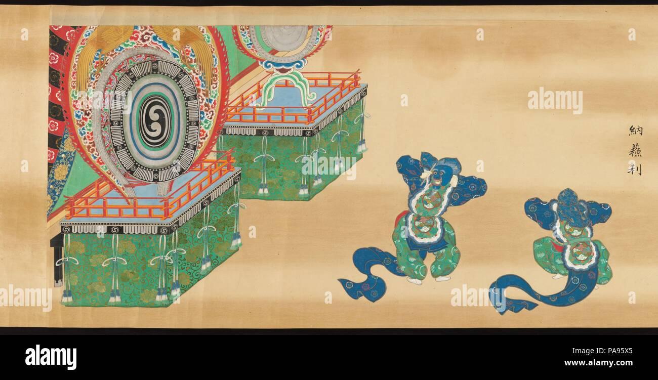 Bugaku Blättern Kultur Japan Abmessungen 14 Cm X 55 Ft 8 38 In