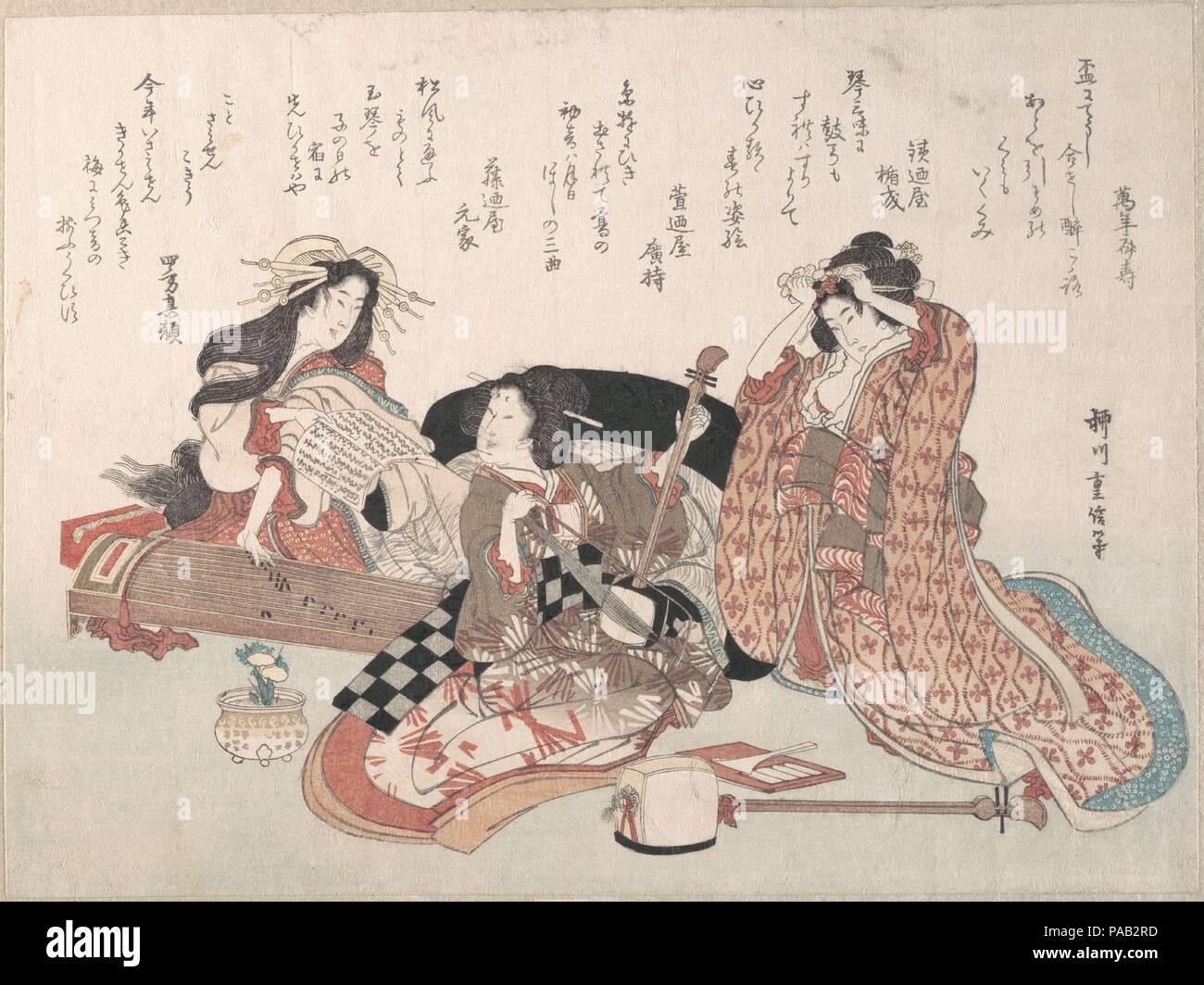Japan-Damen datieren Online-Dating neues Trikot