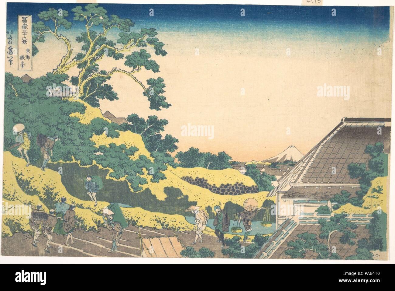 Surugadai Sundai in Edo (Toto), aus der Serie 36 Ansichten des ...