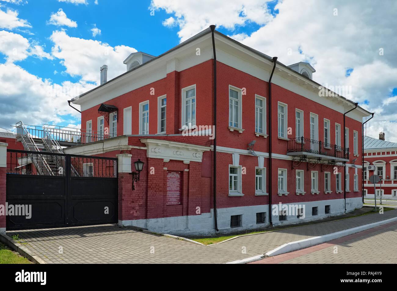 Kolomna, Russland, Ansicht der Kolomna Heimatmuseum, der ehemalige Landsitz von Lazhechnikov Kaufleute, 19. Jahrhundert, Sehenswürdigkeiten Stockbild