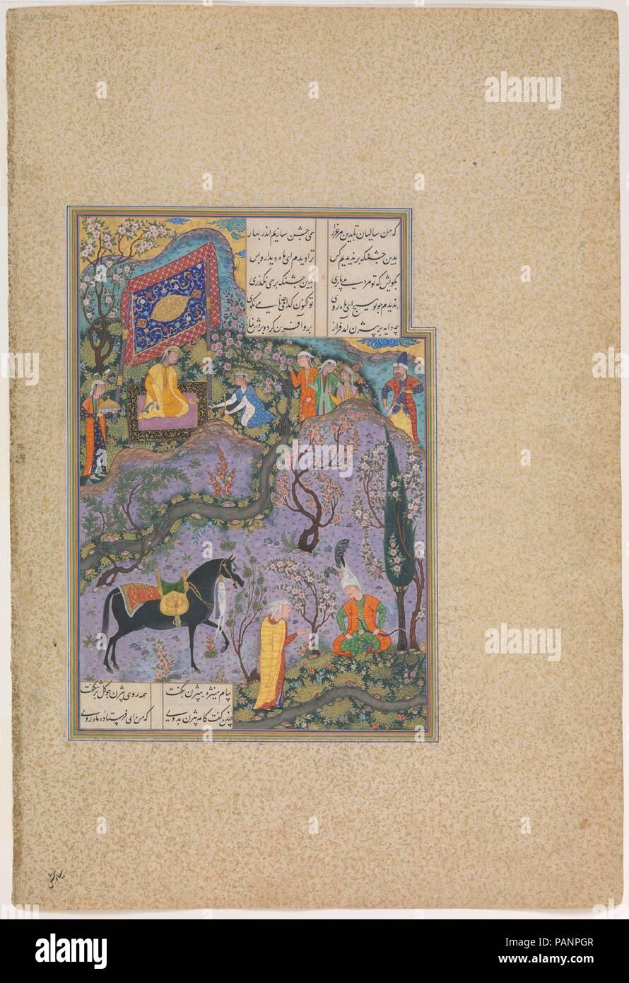 """""""Bizhan erhält eine Einladung durch Manizha der Krankenschwester', Folio 300 v aus der Shahnama (Buch der Könige) von Shah Tahmasp. Artist: Malerei zu 'Abd al-Vahhab unterstützt von Mir Musavvir zugeschrieben. Thema: Abu'l Qasim Firdausi (935-1020). Abmessungen: Malerei: W. H. 12 5/8 x 7 1/4 in. (H. W. 32,1 x 18,4 cm) der gesamten Seite: H. 18 11/16 x W. 10 5/8 in. (H. 47,5 x W. 27cm). Datum: Ca. 1525-30. Bizhan ist neidisch Begleiter, Gurgin, schlägt vor, dass Sie ein Festival in der Nähe von Irman aber über die Grenze, in Turan teilnehmen, und die schönsten Mädchen entführen. Bizhan in einem Hain allein auf die Mädchen zu erkunden, aber Manizha, der daught Stockfoto"""