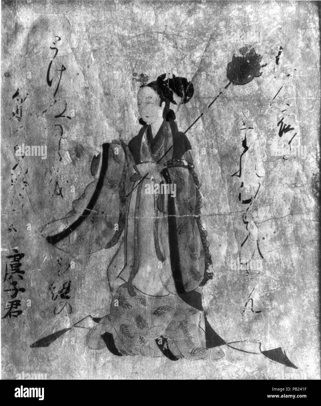 Lady, in der Tosa Stil. Kultur: Japan. Abmessungen: 7 3/4 x 5 5/8 in. (19,7 x 14,3 cm). Datum: 18. Museum: Metropolitan Museum of Art, New York, USA. Stockbild