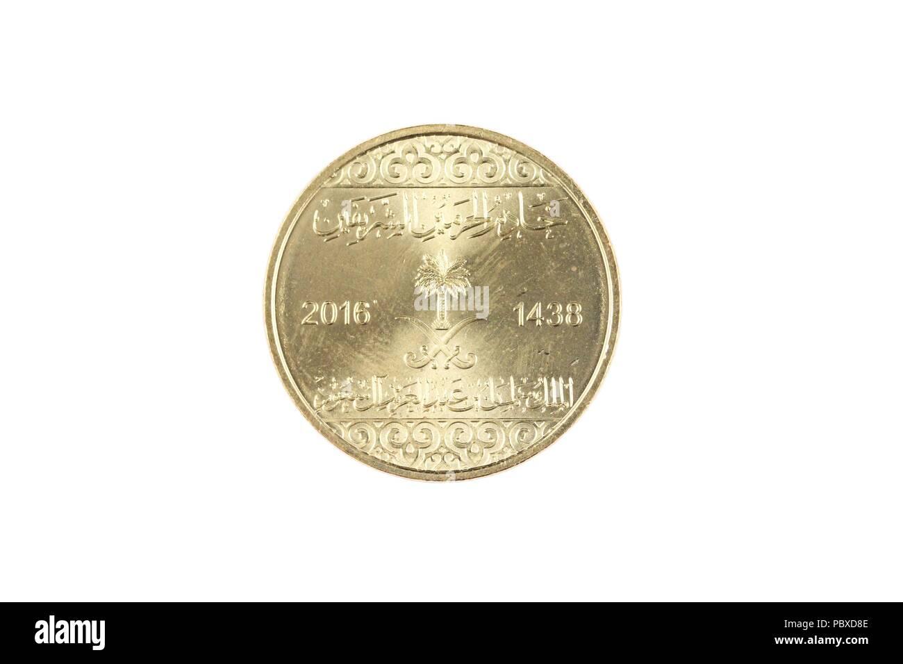 Ein Super Makro Bild Einer Saudi Arabischen 50 Halalas Münze Auf