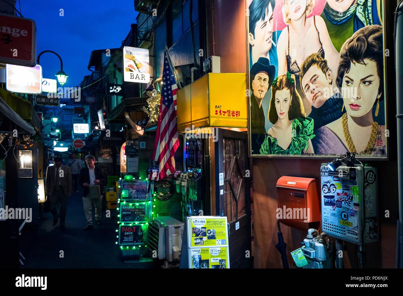 Japan, Insel Honshu, Kanto, Tokio, die Golden Gai Bezirk. Stockbild