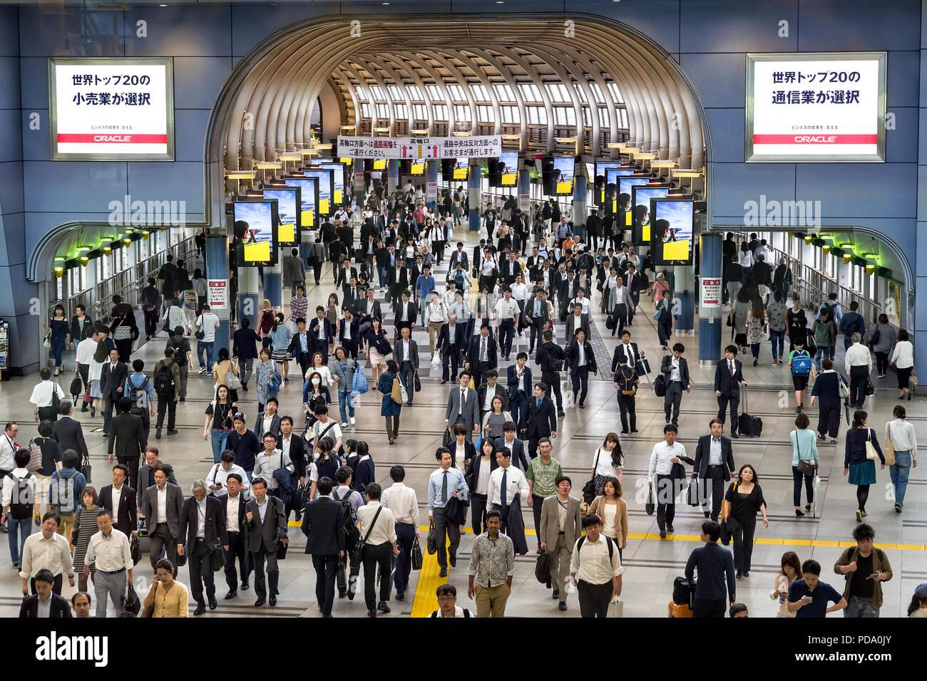 Japan, Insel Honshu, Kanto, Tokio, Shinagawa Bahnhof. Stockbild