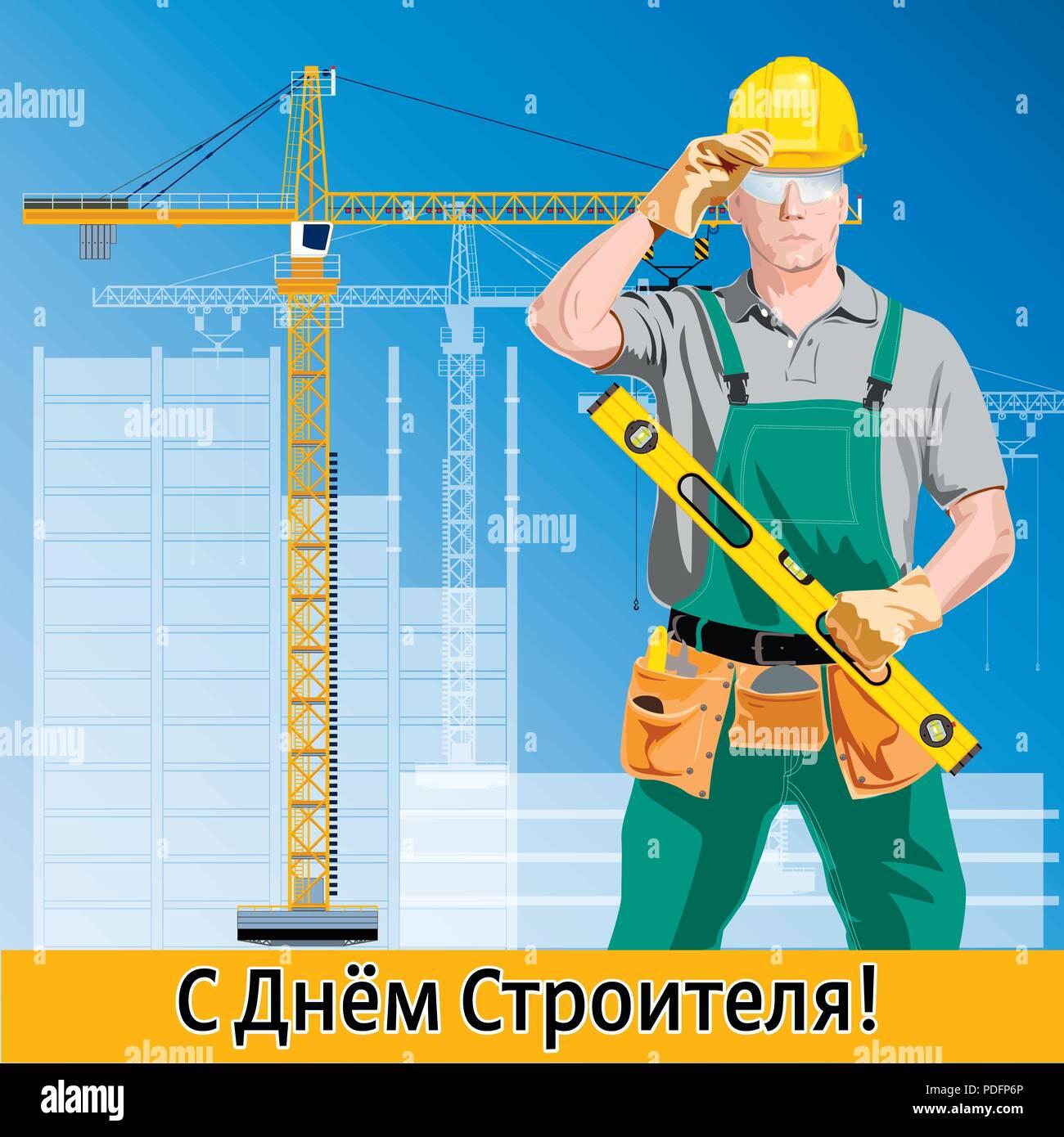 Illustration Happy Handyman Builder Construction Stockfotos