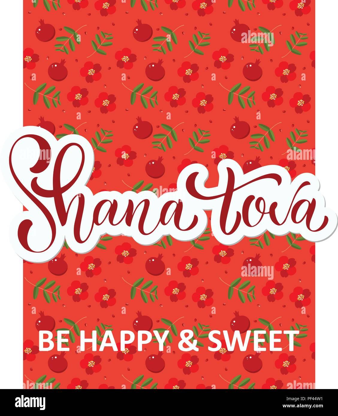 Shana Tova Kalligraphie Text für das Jüdische Neue Jahr. Segen für ...