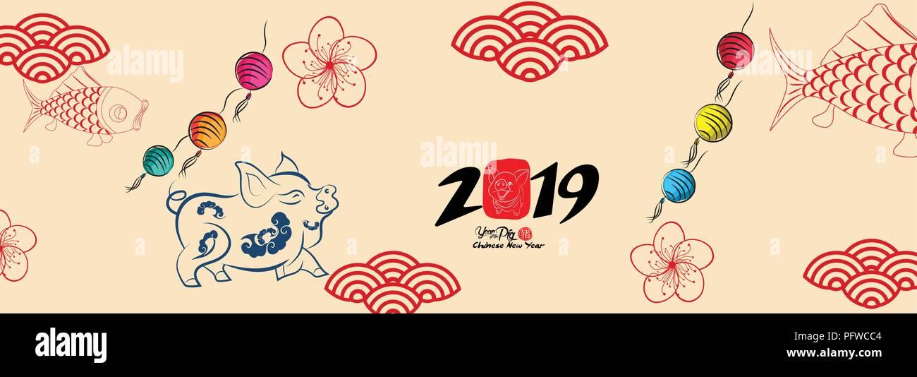 Frohes neues Jahr, Pig 2019, Chinesisches neues Jahr Grüße, Jahr des ...