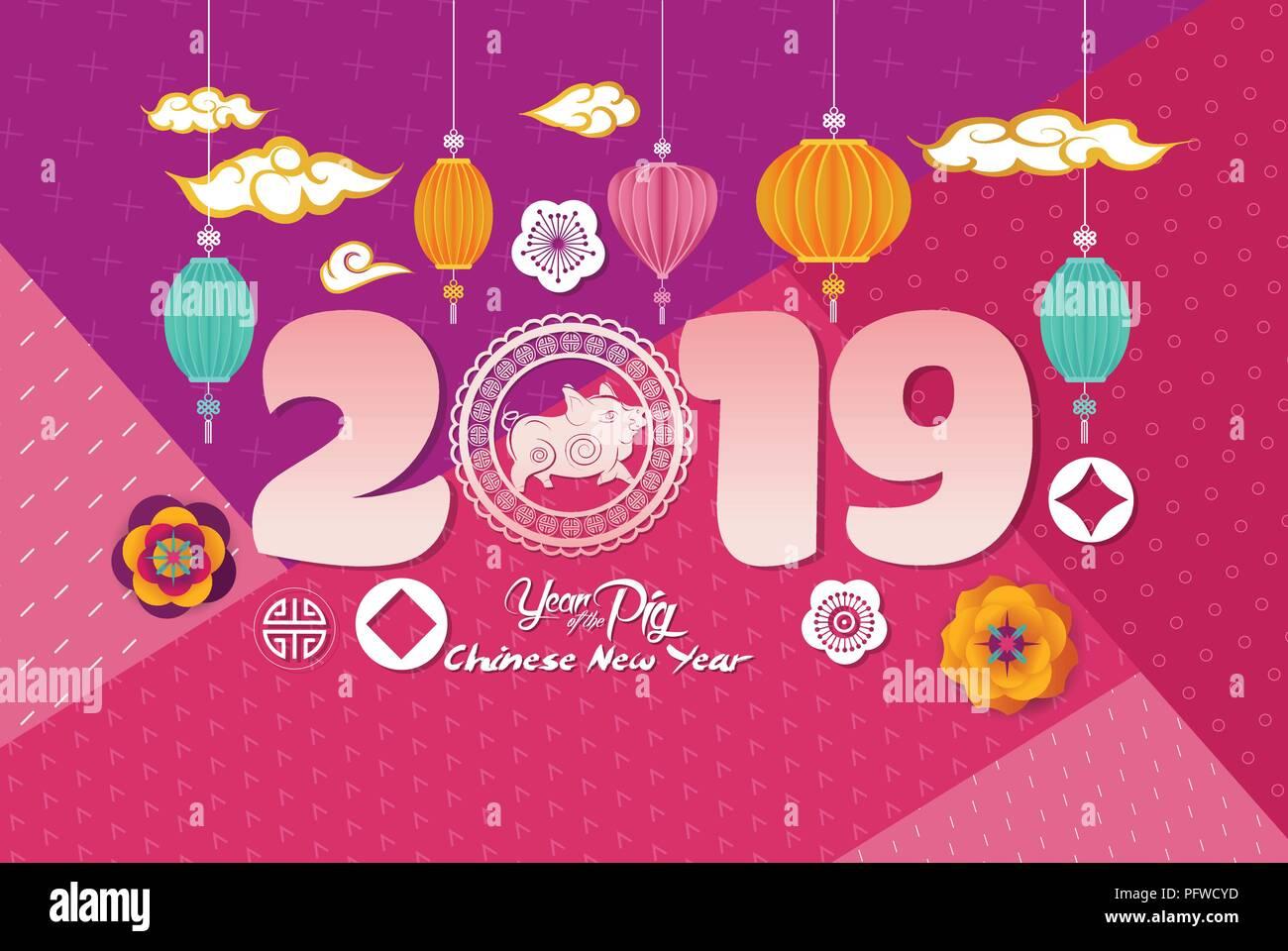 2019 Chinesische Grußkarten mit Papier schneiden Emblem und Blumen ...