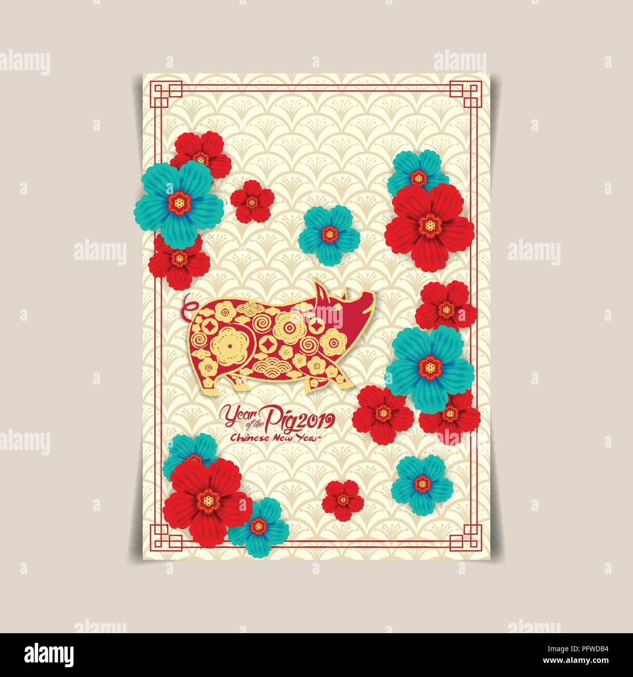 2019 Chinesisches Neues Jahr Gruß Poster, Flyer oder Einladung ...