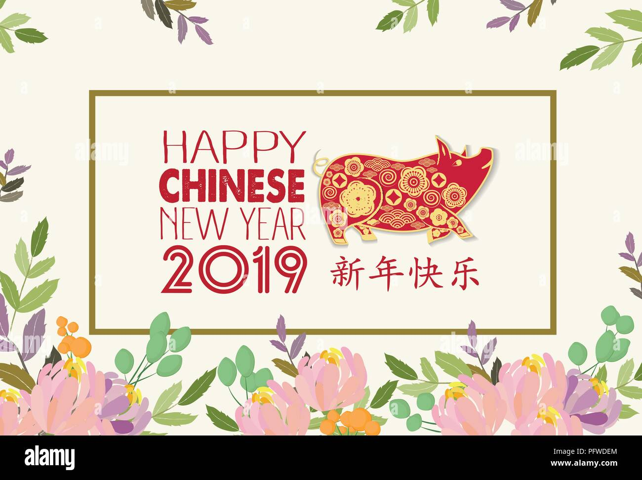 Kreative chinesischen neue Jahr Banner. Jahr des Schweins ...