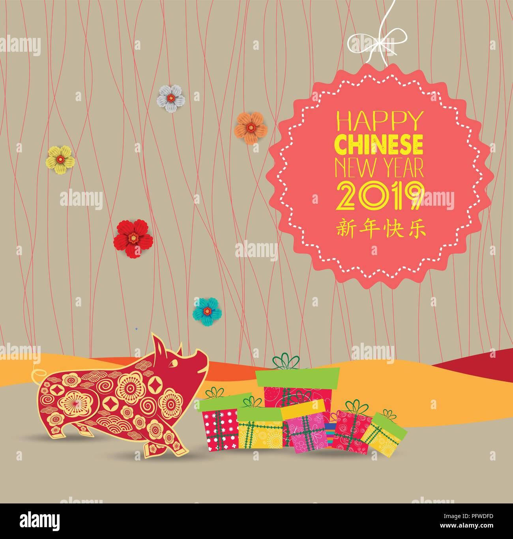 Kreative chinesisches neues Jahr 2019. Jahr des Schweins ...