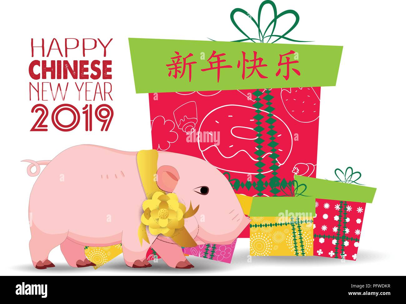 Happy Chinese New Year 2019, Jahr des Schweins mit cute cartoon ...