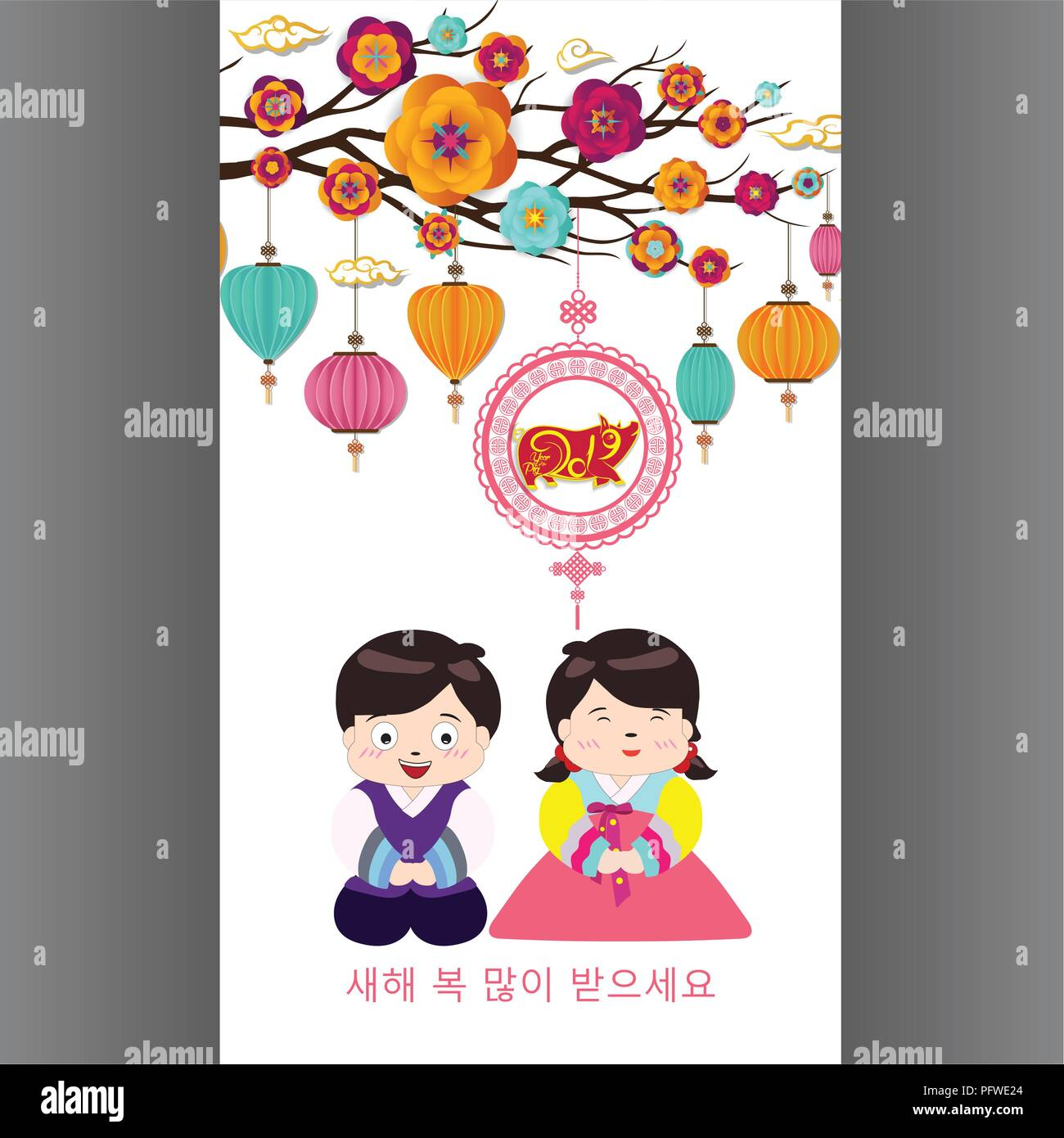 Card Template Childrens Day Stockfotos & Card Template Childrens Day ...