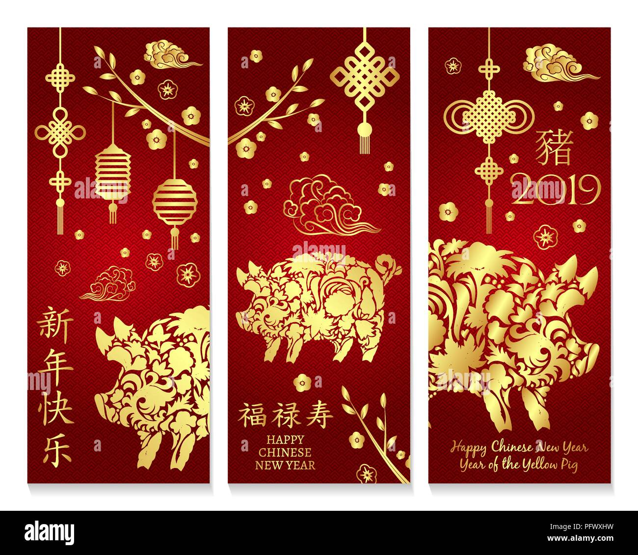 Satz von Banner mit stilysed Schwein für chinesisches neues Jahr ...