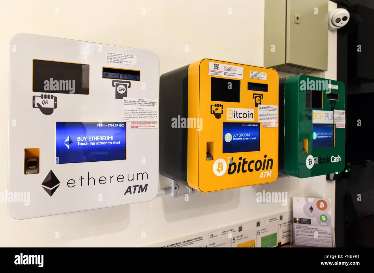 HONG KONG, Hong Kong SAR, China: 20. SEPTEMBER 2018. Bitcoin und des Astraleums Geldautomaten installiert an der Genesis Block Wan Chai. Genesis Block ist ein OTC-Handel Stockbild