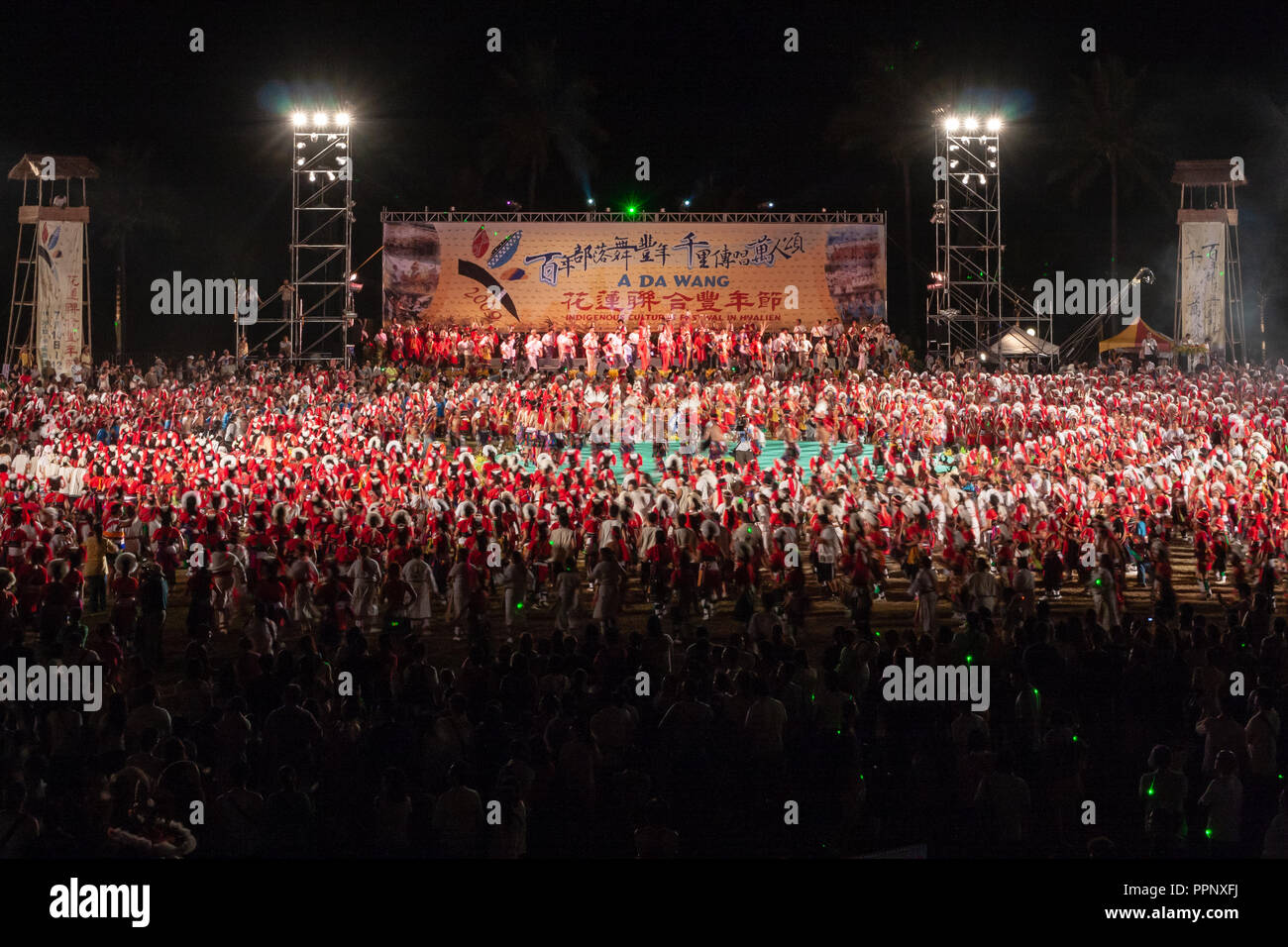 2009' ein DA WANG' indigenen Kulturen Festival (Aboriginal Harvest Festival) in Hualien City, Hualien County, Taiwan Stockbild