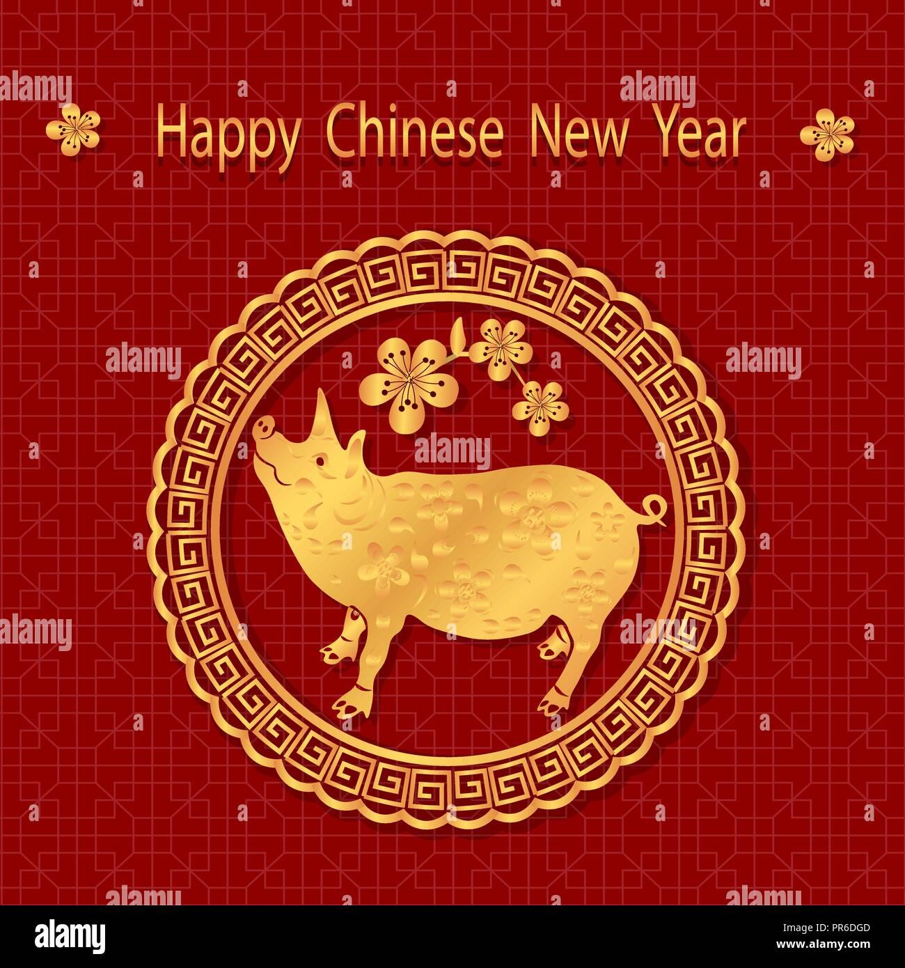 2019 Zeichen des Tierkreises. Gruß Inschrift mit dem Chinesischen ...