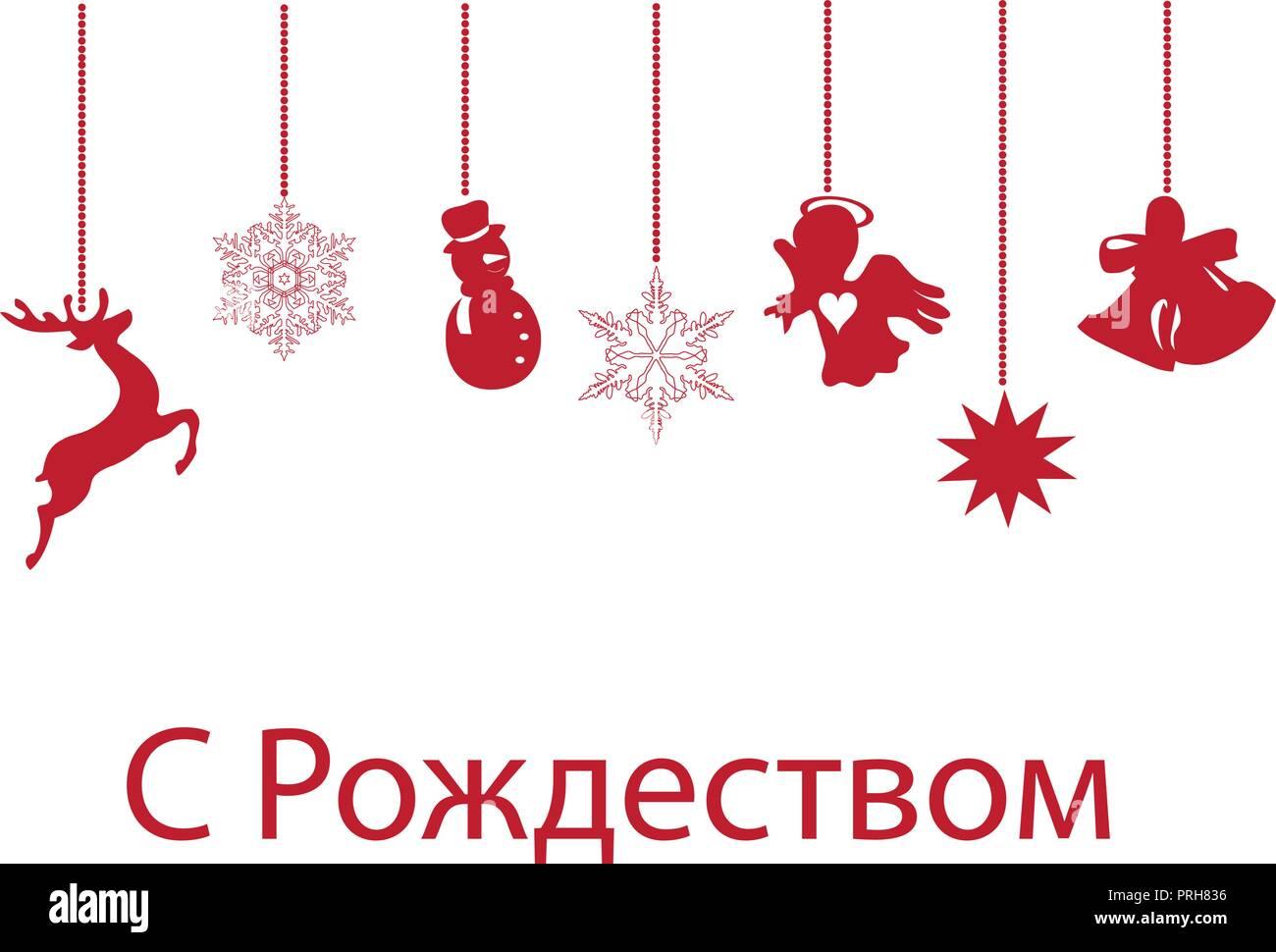 Russisch Frohe Weihnachten.Vector Abbildung Frohe Weihnachten Hintergrund In Russisch