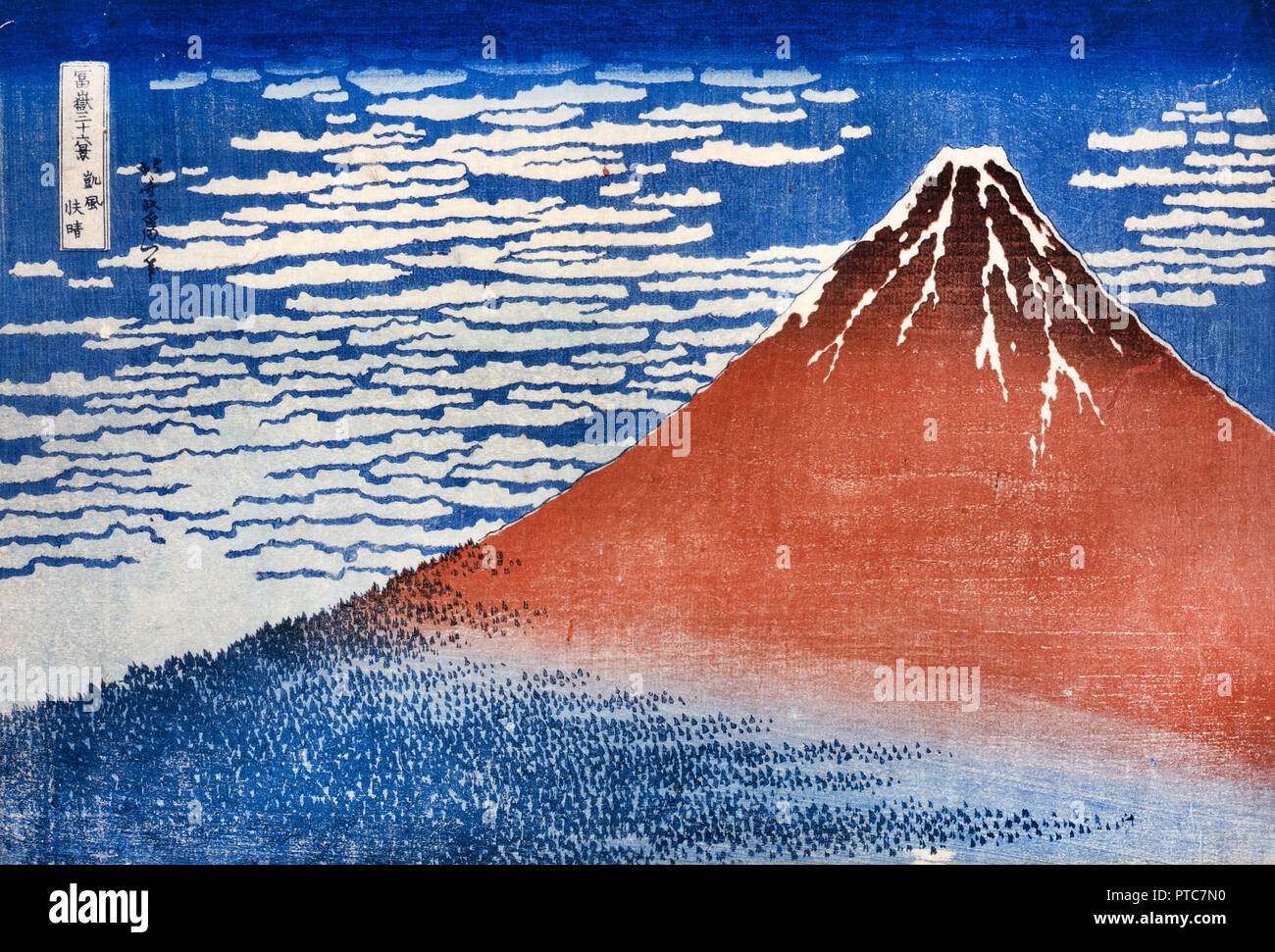 Katsushika Hokusai, feine Wind, klarer Morgen/Gaifu Kaisei, ca. 1800-1849, Farbe holzschnitt, Indianapolis Museum of Art, USA. Stockbild