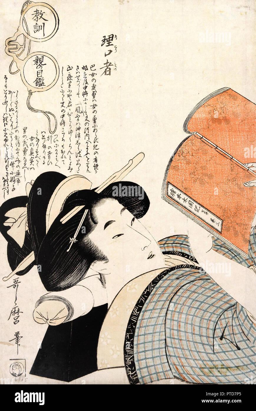 Kitagawa Utamaro, Untitled, ca. 1767-1806, Holzschnitt auf Papier druckt, Museum der Schönen Künste von Bilbao, Bilbao, Spanien. Stockbild