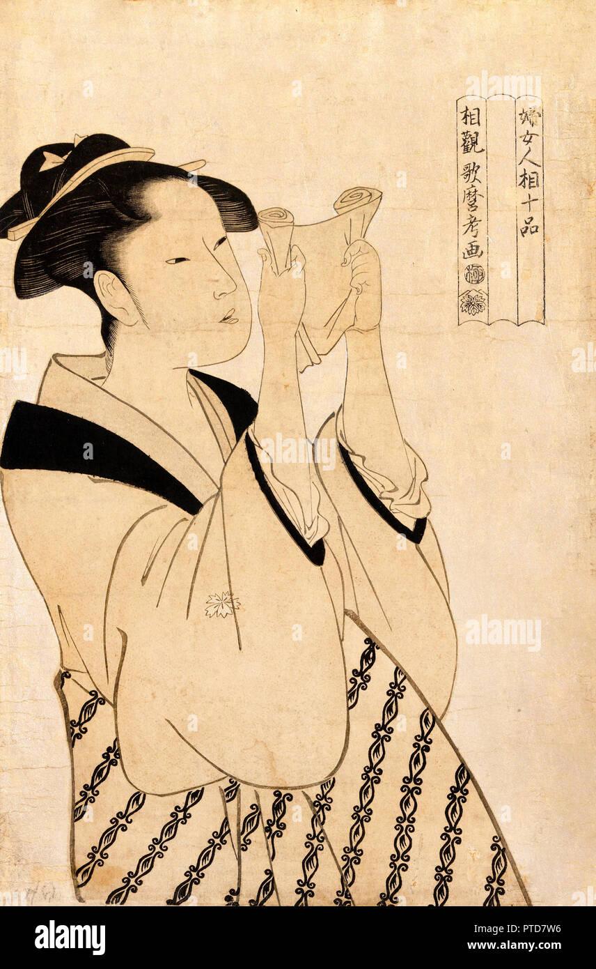 Kitagawa Utamaro, Untitled, etwa aus dem 19. Jahrhundert, Holzschnitt auf Papier druckt, Museum der Schönen Künste von Bilbao, Bilbao, Spanien. Stockbild