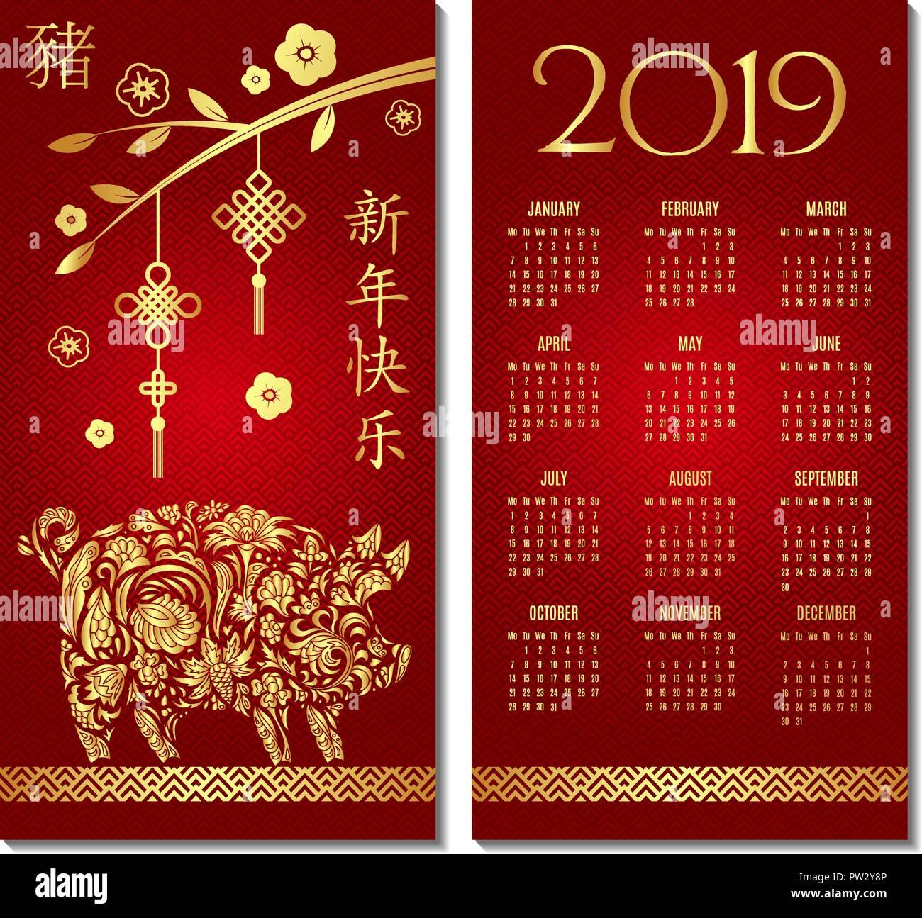 Kalender 2019, frohes neues Jahr, Chinesisches neues Jahr Grüße ...