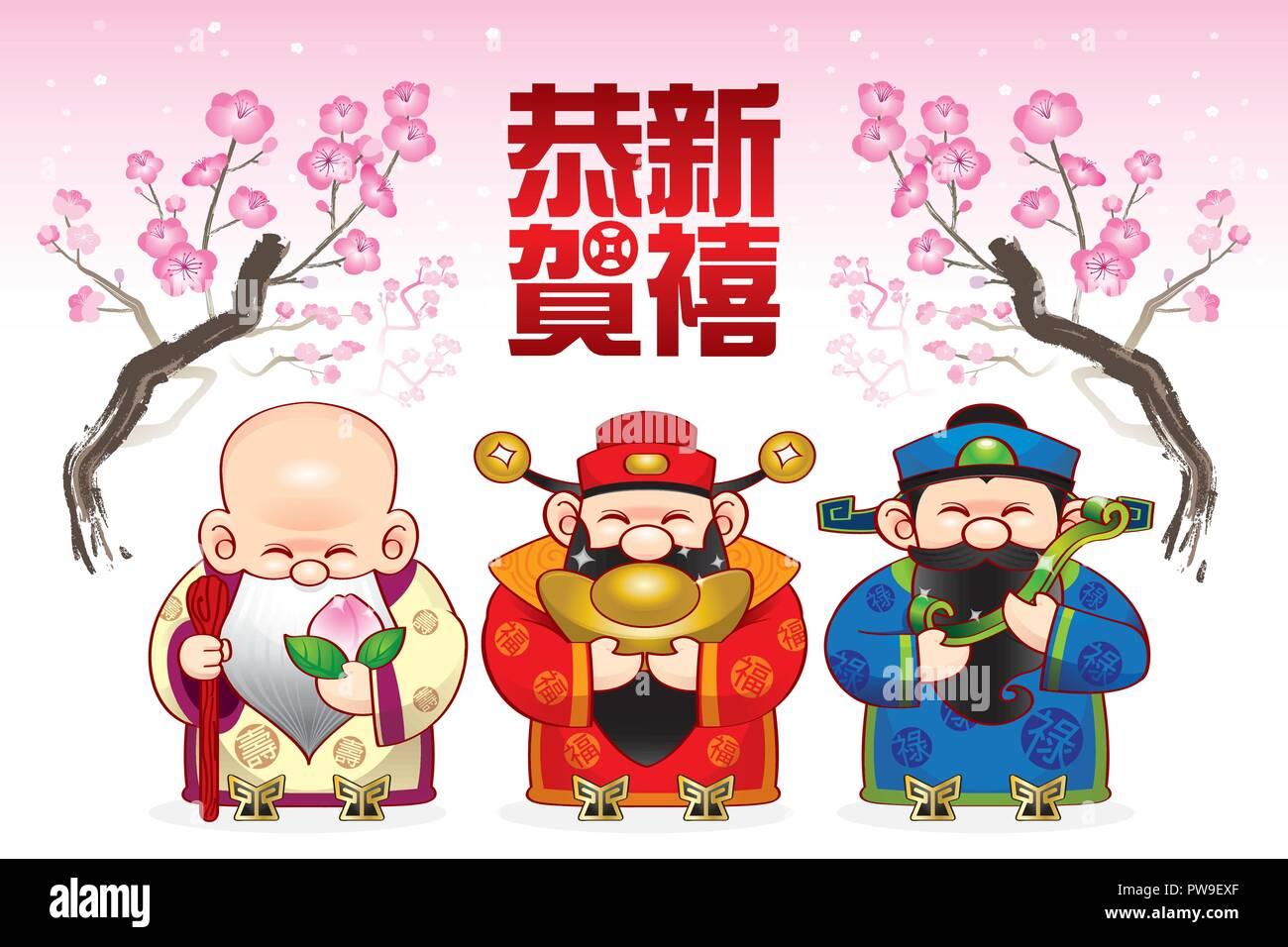 Drei süße Chinesische Götter, die lange Lebensdauer, wohlhabend und ...