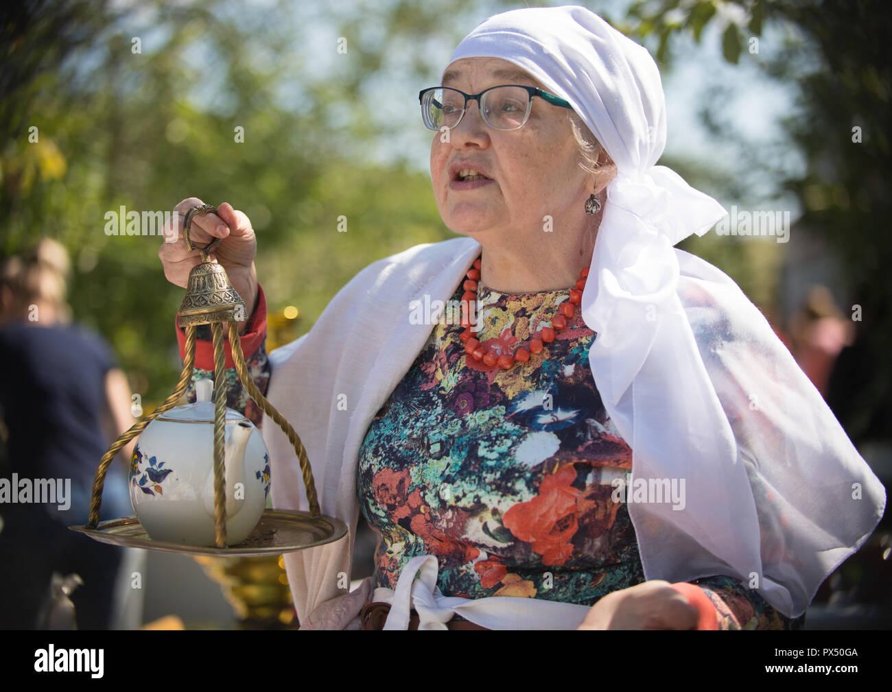 20 August 2018 Krasnovidovo Russland Alte Frau In Der