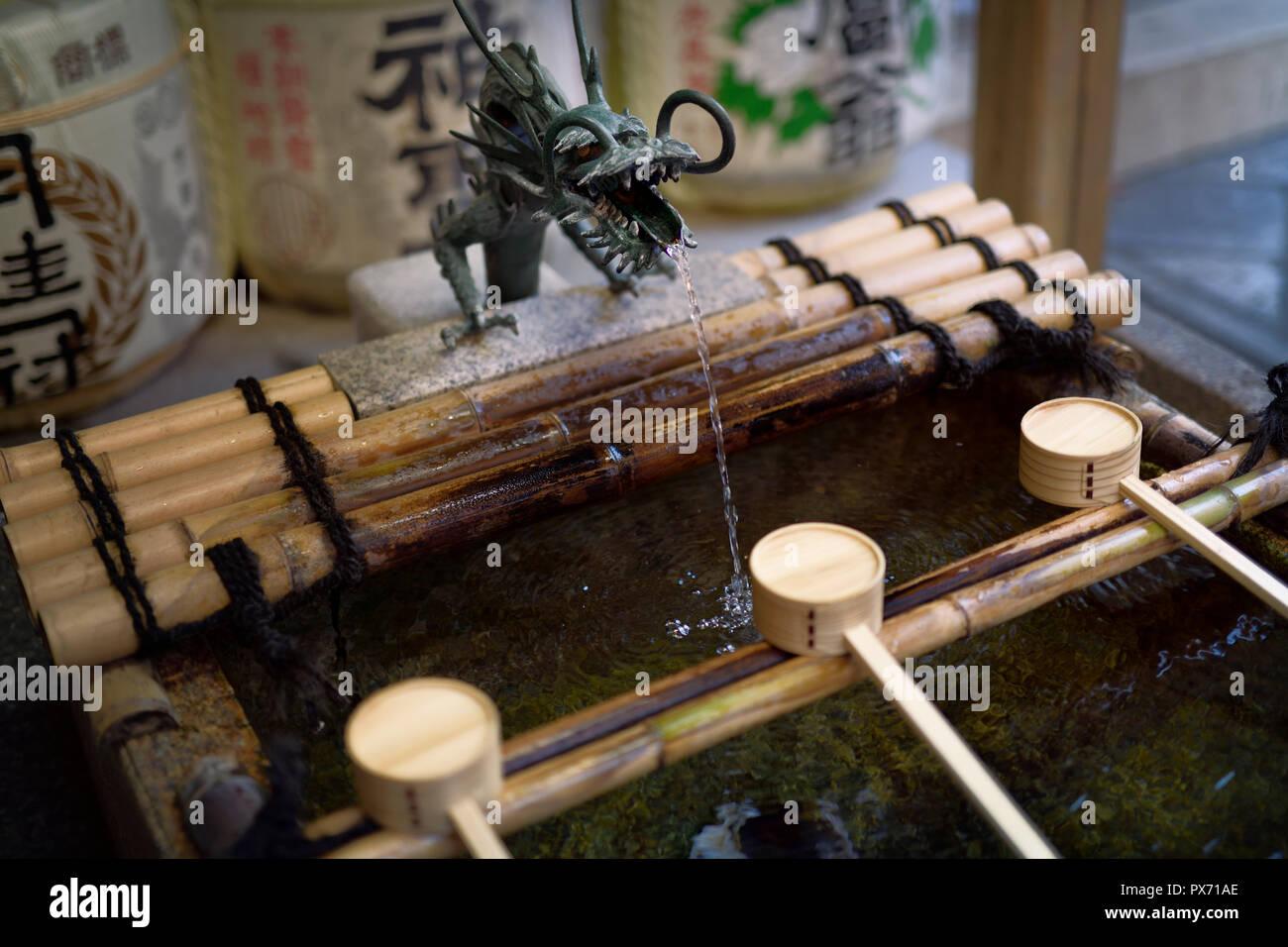 Dragon Head Chozubachi, Chozuya, Wasser Reinigungsritual Becken mit Bambus Schöpflöffel für die Hände waschen, bevor sie in einen Schrein in Kyoto, Japan Stockfoto