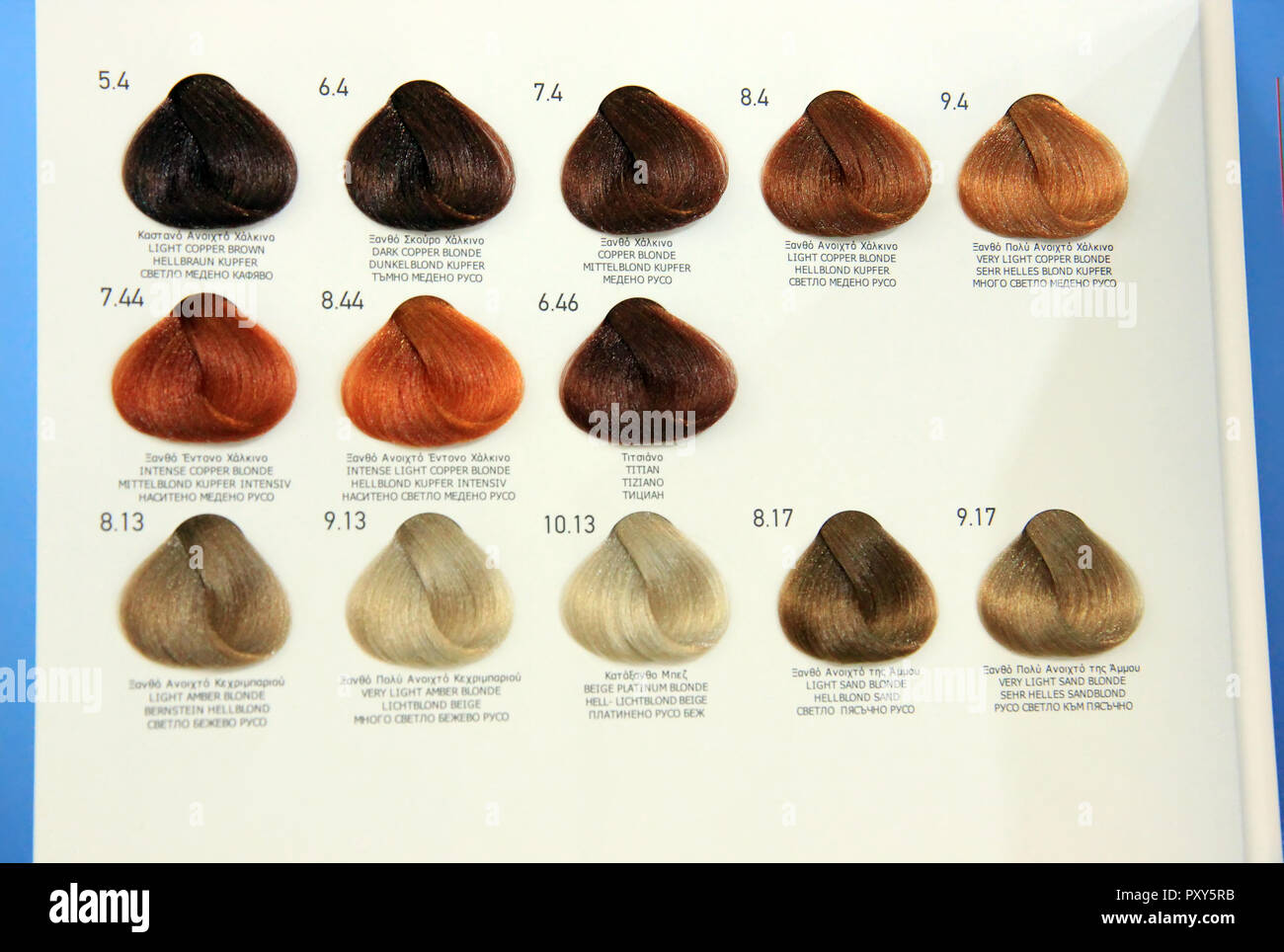 Verschiedenen Farben Der Haare Haarfarbe Produkte Stichprobe Von