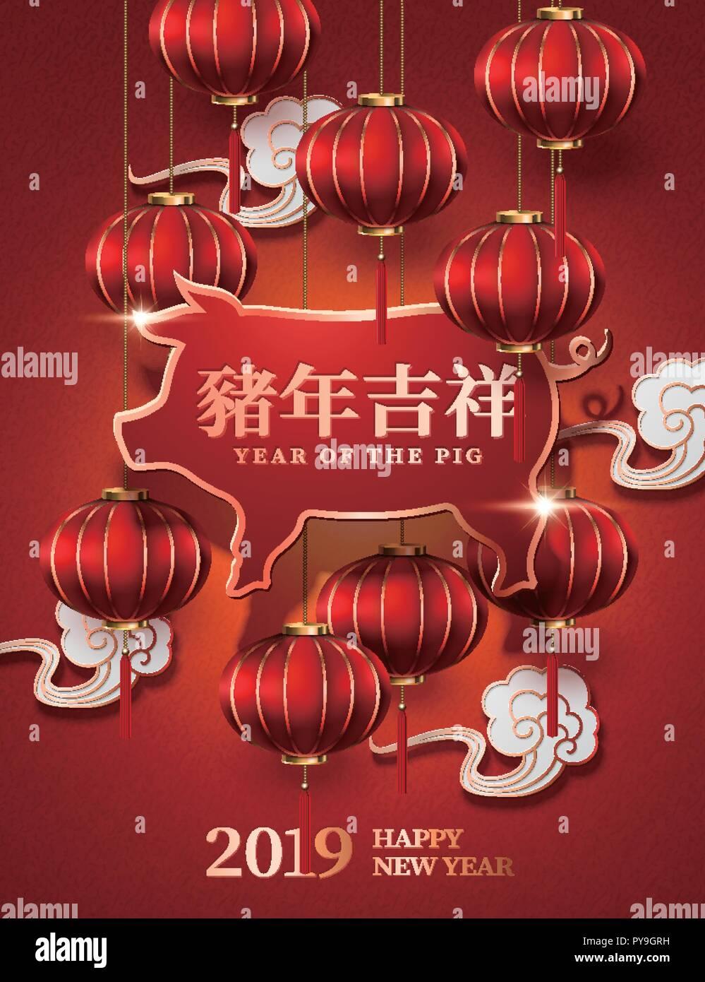 Das chinesische Neujahr Design mit hängenden Piggy und roten ...