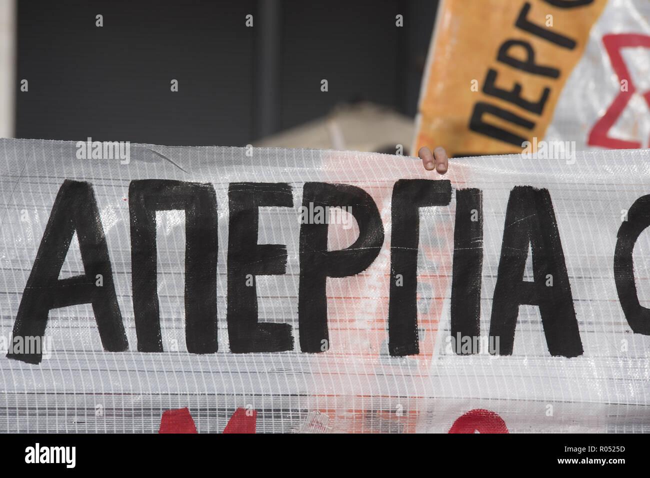 Athen Griechenland 1 Nov 2018 Protesters Shout Slogans Fordern