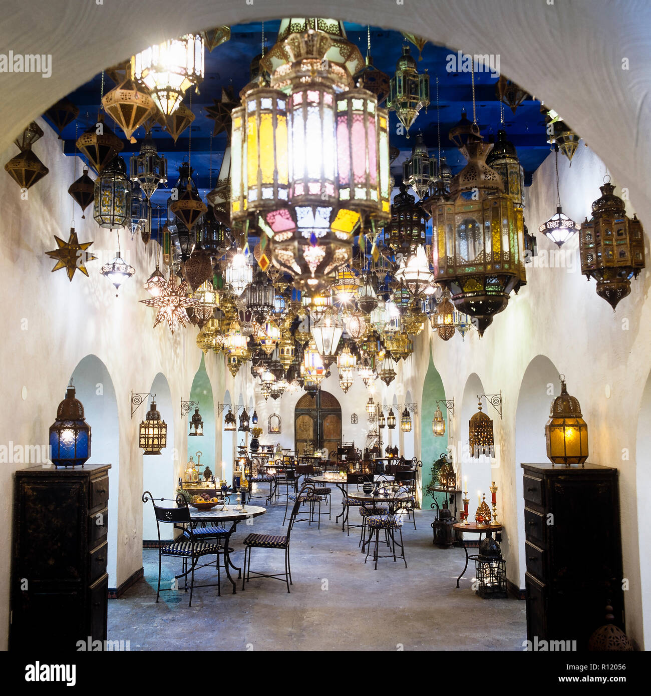 Arabisches Restaurant Stockbild