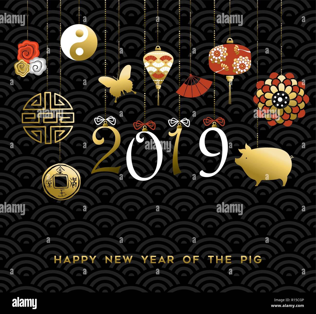 Chinesisches Neues Jahr des Schweins Grußkarte mit 2019 urlaub Datum ...