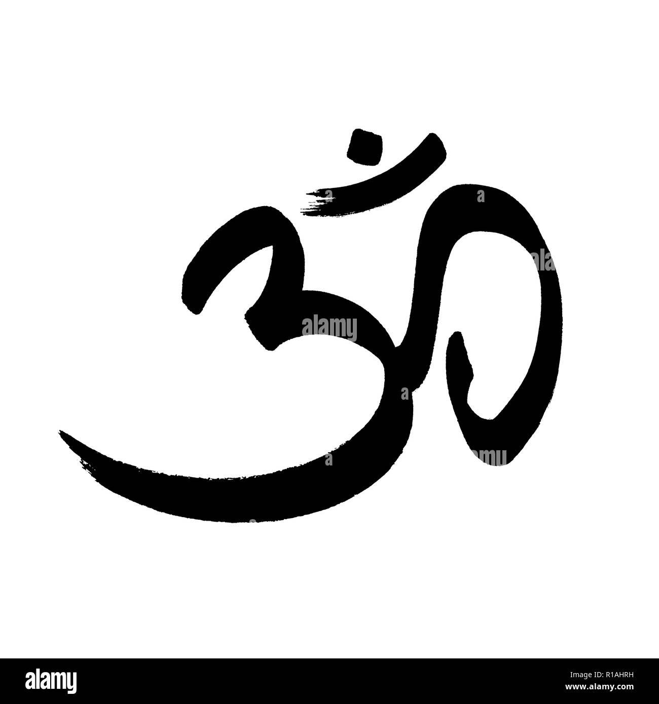 Om Zeichen Sacred Sound Und Spirituelles Symbol Im Hinduismus