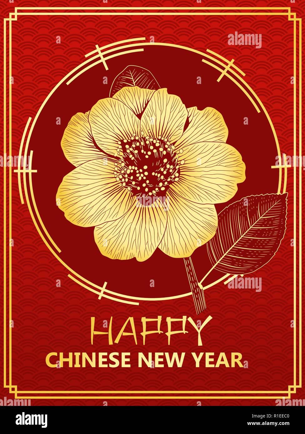 Das chinesische Neujahr Grußkarte. Golden camellia Blume auf der ...