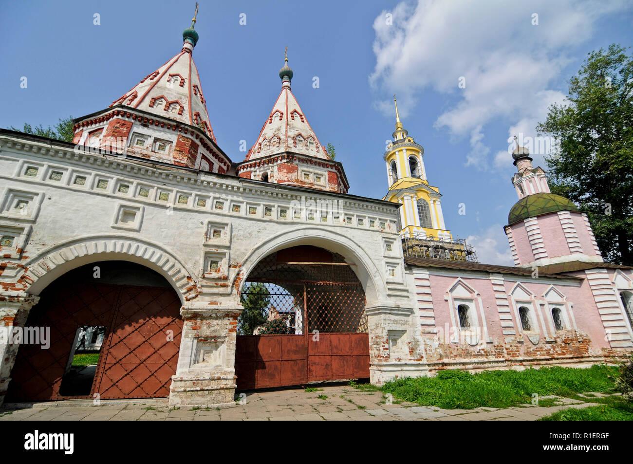 Rizopolozhensky ('Deposition der Robe') Kloster, Wladimir, Russland Stockbild