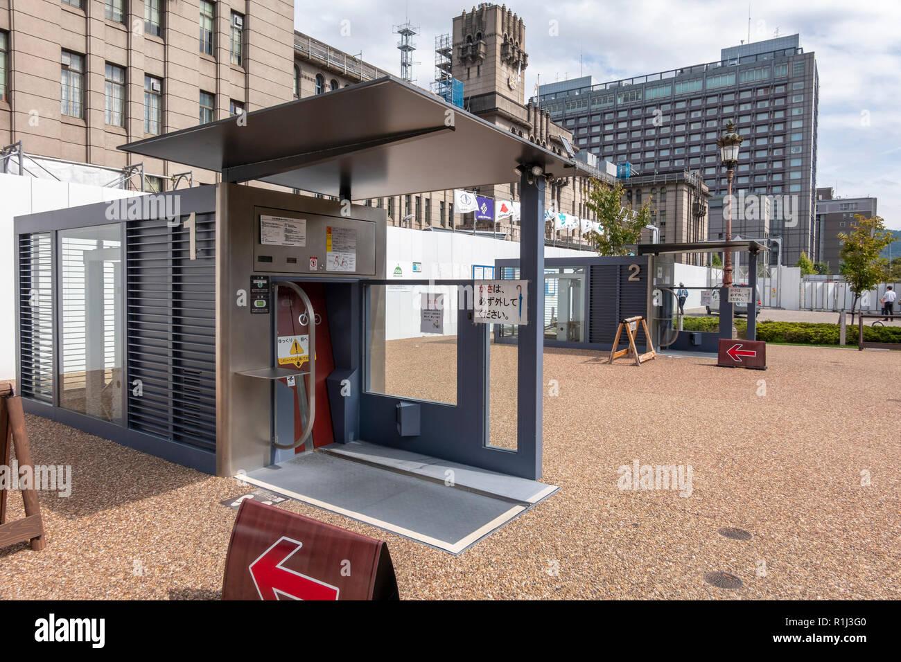 Eingang stand eines Giken Eco Cycle automatisierte U-Bahn Fahrradverleih Parkplatz vor der Stadt Kyoto, Japan. Stockfoto