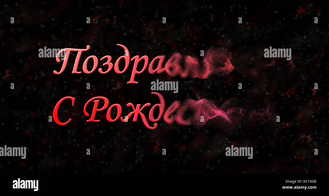 Russisch Frohe Weihnachten.Russian Text Stockfotos Russian Text Bilder Seite 3 Alamy