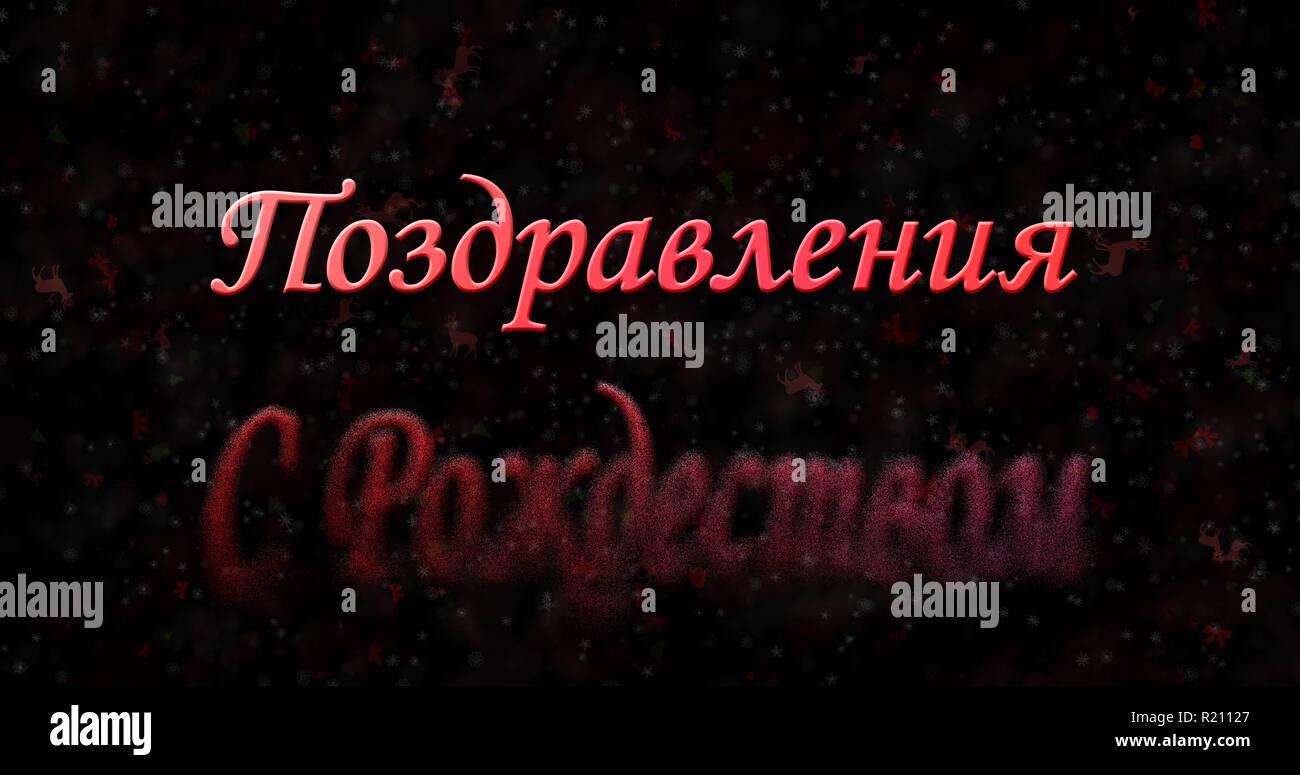 Russisch Frohe Weihnachten.Frohe Weihnachten Russisch Leo Neujahrsblog 2020