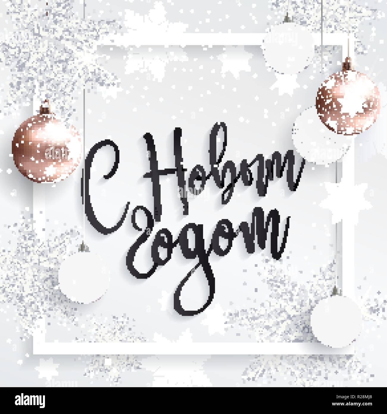 Frohe Weihnachten Und Ein Gutes Neues Jahr Russisch.Ein Russischer Gruß Stockfotos Ein Russischer Gruß Bilder Alamy