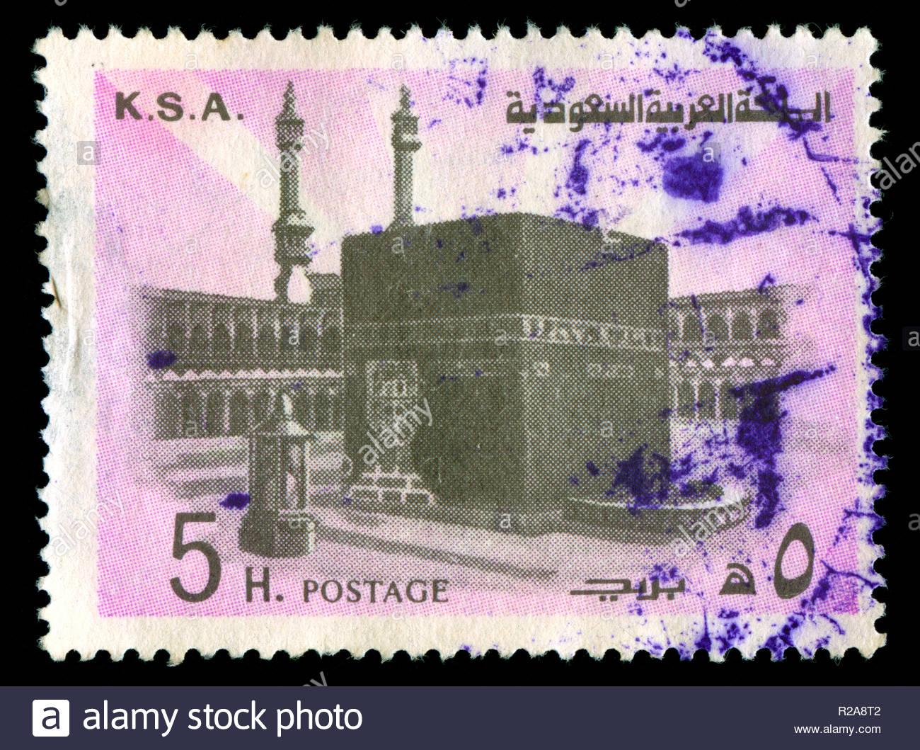 Mittlerer Osten K.s.a Saudi Arabien 5 Briefmarken