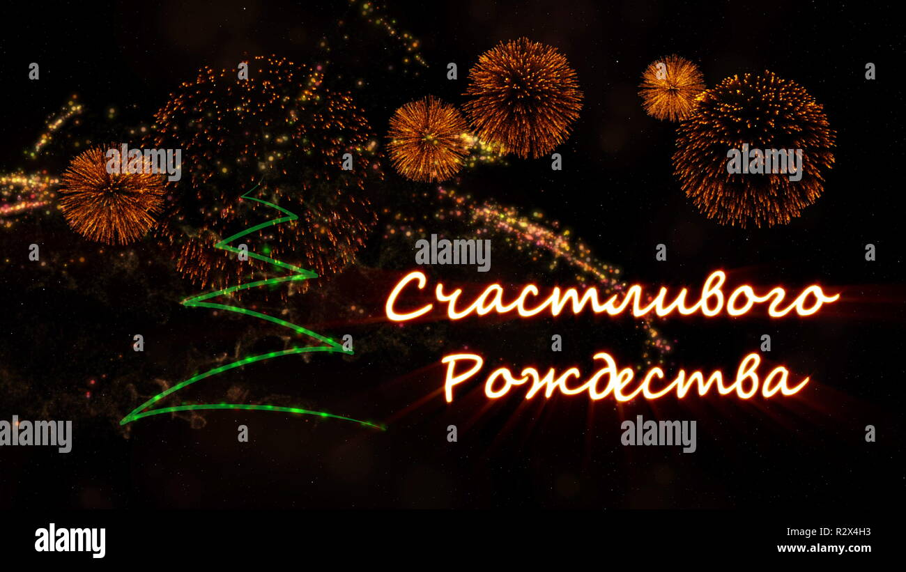 Russisch Frohe Weihnachten.Frohe Weihnachten Text In Russisch Uber Pine Tree Mit Sekt