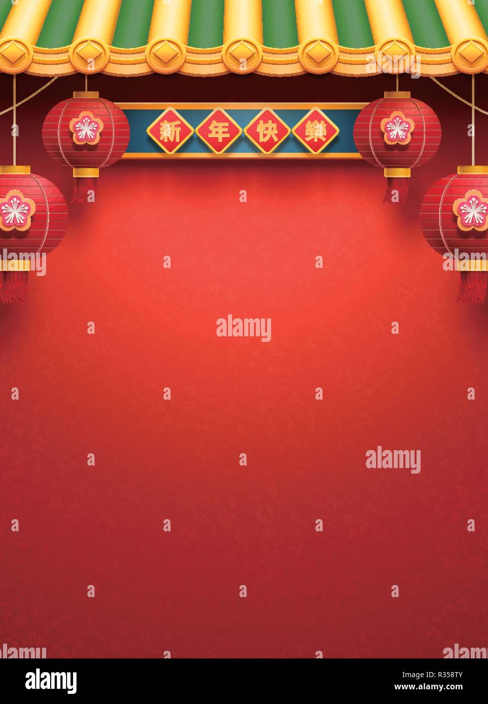 Red Couplet And China Stockfotos & Red Couplet And China Bilder - Alamy