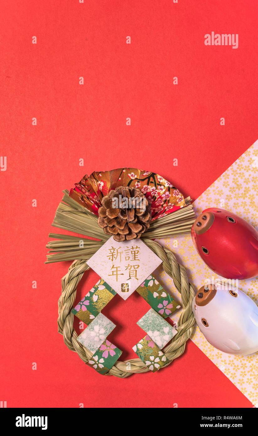japanische neujahrskarten mit ideogrammen gingashinnen was. Black Bedroom Furniture Sets. Home Design Ideas